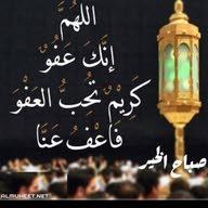 ابو يوسف علي