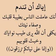 خالد اليافعي اليافعي