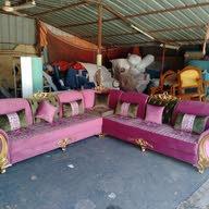 Abu Rawan Furniture