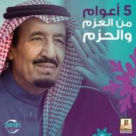 ابو عبدالمجيد