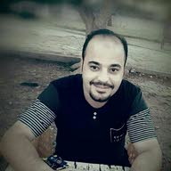 Arfa Mahmoud
