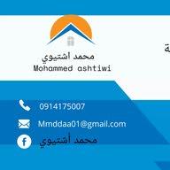 محمد اشتيوي