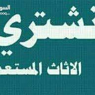 أبو يامن