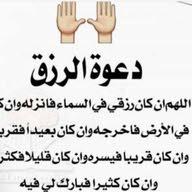 عماد ابو محمد