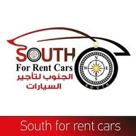 شركة الجنوب لتاجير السيارات السياحية