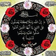 صالح أبو بسام