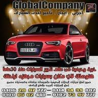 وكالة تأجير سيارات 01000502440