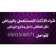 أبوبشير 0501508571 i