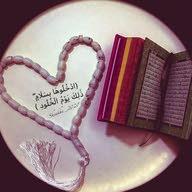 Salam Ali