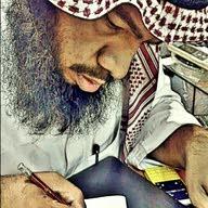 خالد عبدالكريم