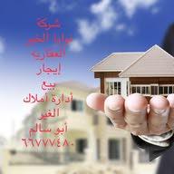 فارس ابو سالم