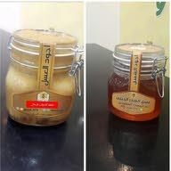اجود العسل  لبيع العسل لالي