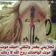 ابواسد