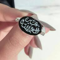 مجوهرات ام عبدالله الطلب واتس اب 0540746743