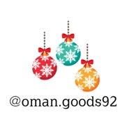 Oman.goods92 بضاعة متنوعة