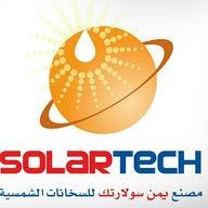 سولار للطاقه المتجدده الشمسيه الشمسيه