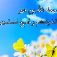 علي شجاع. ali shugaa
