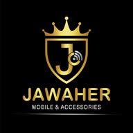 جواهر موبايل Jawaher mobile متجر