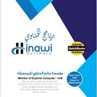 Hinawi Software