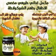 souadQennana