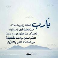 المحمد