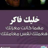 Ahmed AbdAlla AbdAlla