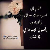 أبوعبدالله