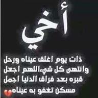 Ali Alobaidy