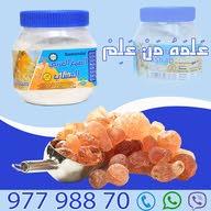 الصمغ العربي بالكويت