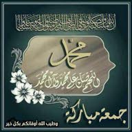 معاويه خالد ال مراد