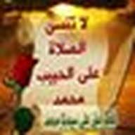 Abuzikry Ali