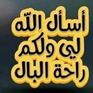 فيصل البلوشي
