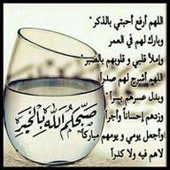 Eng Asmaa Khaled