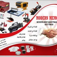 Modern Memory