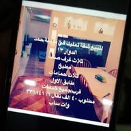 ابومهند