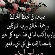 محمد الحنش