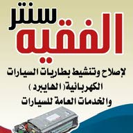 Hashed AL Faqeeh