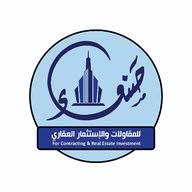 علي عويدين للعقارات لدى صنعاء للعقارات