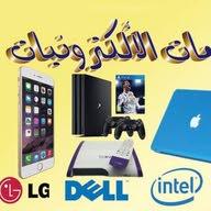 حمزة للكترونيات اشارة الرواجيح مقابل ابوحشيش للصرافة