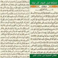 يزن ابو محمد