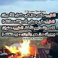 حماد محمد