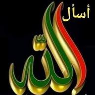 khaldon