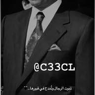 محمد جمعه الفهد