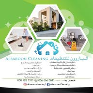 albaroon cleaning