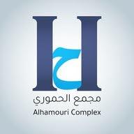 Alhamouri complex