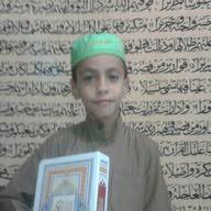 السيد ابو ناصر
