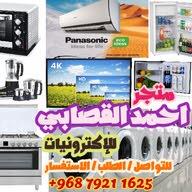 متجر احمد القصابي للإكترونيات