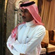 احمد ناصر الزهراني