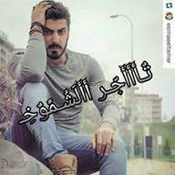 أبن سوريا