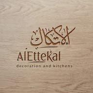alettekal